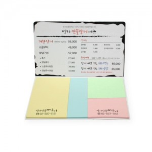 국산정품 드림 점착메모지 (수첩형 012)