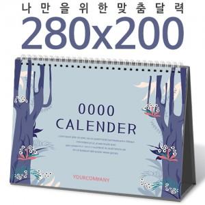 [달력]탁상독판 280*200 캘린더 카렌다
