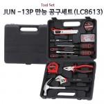 JUN - 13P 만능공구세트(LC8613)