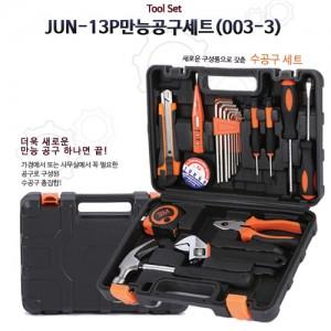 JUN-13P만능공구세트(003-3)가격:24,258원