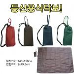 등산용식탁보 야외용매트140x150cm 캠핑 방수매트