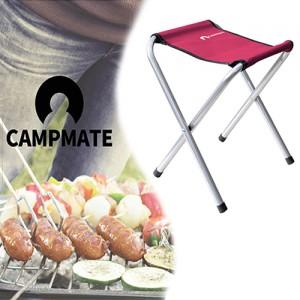 캠프메이트 바베큐 접이식의자 2SET