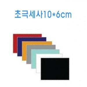 안경닦이/융/크리어천/초극세사 106