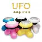 UFO안마기/안마기/미니안마기