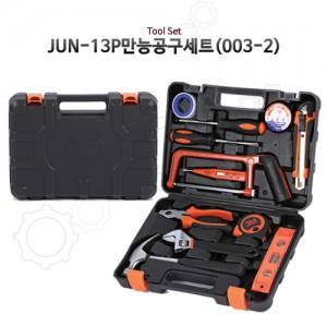 JUN-13P만능공구세트(003-2)