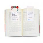 두께0.5t-책갈피-종이방향제-샘감사