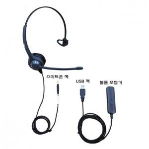 모바일&UC헤드셋 DH-026M