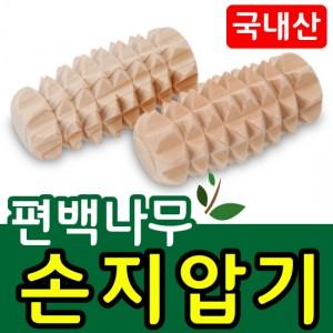 (국산)편백나무손지압기,마사지 안마