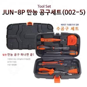 JUN-8P만능공구세트(002-5)