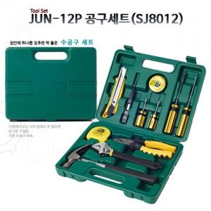 JUN - 12P 공구세트(SJ8012)