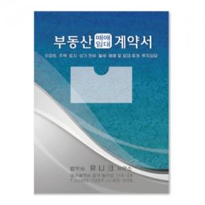 부동산화일(물결패턴)대량구매 파일 서류보관