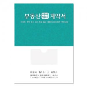 부동산화일(꽃패턴)대량구매 파일 서류홀더 서류보관함 6매