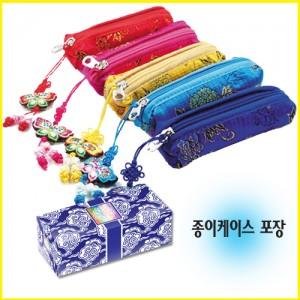 누비 도장 지갑(꽃)도장케이스 색동케이스 전통지갑 도장지갑 도장집