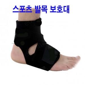 발목보호대 스포츠용품 효도상품 스포츠발목보호대