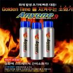 애니원119 휴대용스프레이소화기