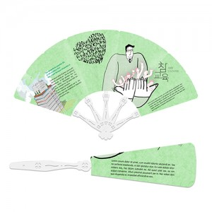 패션9쪽클로버(중) 부채접부채 손잡이부채 여름부채 쪽부채 인쇄부채