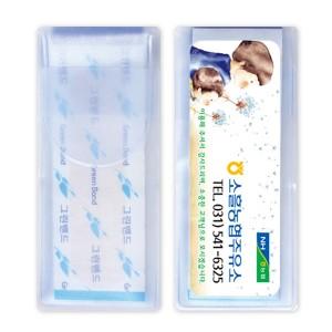 휴대용 간편밴드 2호(5매)