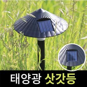 솔라콤 SCD121 태양광 삿갓등