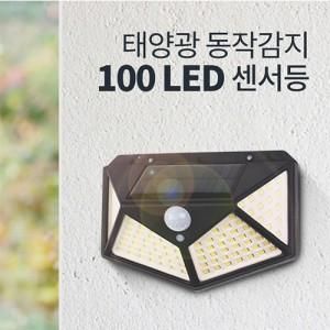 솔라콤 SCD050B 태양광 100구 감지 벽부등