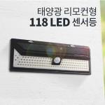 솔라콤 SCD044 태양광 118LED 리모컨형 동작 감지 벽부착 센서등