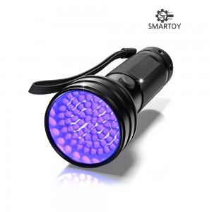 [스마토이] 자외선 랜턴 51개 LED UV랜턴 위폐감별