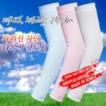 자외선 차단 기능성 쿨토시[국내생산]