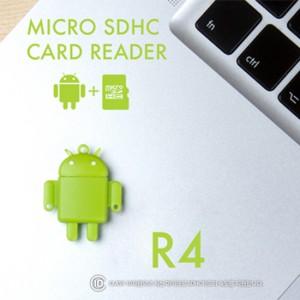 유에너스 R4 마이크로SD 카드리더기