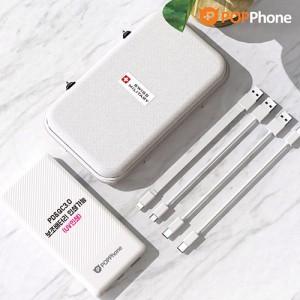 팝폰 여행용 충전기 선물세트 CS25대량구매 주문제작 보조배터리 휴대용 핸드폰충전기 휴대폰충전기 충전케이블 여행 캠핑 등산
