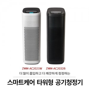 짐머만 공기청정기 AC2021W/AC2032B가격:132,313원