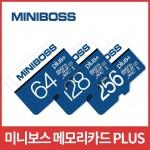 메모리카드 MINIBOSS 정품 64GB