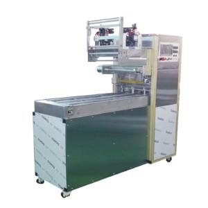 PSC750 자동 포장기 (공장형)
