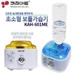 보틀가습기 초소형가습기 KAH-601ME