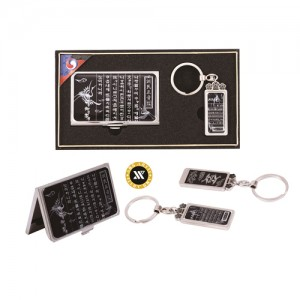 [명함지갑/명함지갑세트/열쇠고리세트] 훈민정음흉배자개명함+열쇠고리