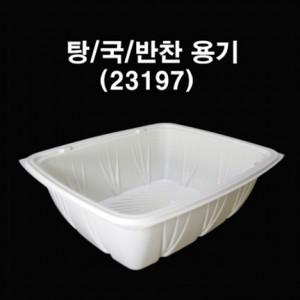 반찬용기 /  2중실링 / 탕류/ 국 용기 P23197 (1박스 600개)
