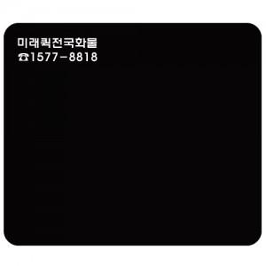 방수실크마우스패드(240×200)