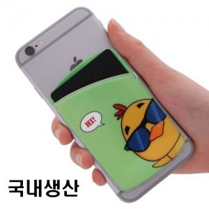 excase 스마트폰 카드포켓[국내생산]