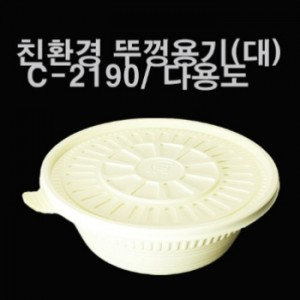 친환경 중화용기 원형(대) JR-2190/짬뽕(곱배기) (1박스 200개)