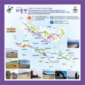 (극세사)관광기념 홍보,안내 손수건(60x60)