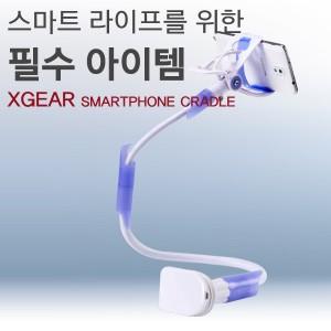 자바라거치대/스마트폰거치대/XGEAR가격:9,556원