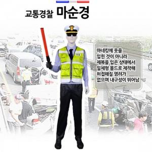 마순경 / 교통경찰마네킹
