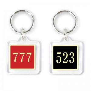 사각A형 번호열쇠고리(양면)