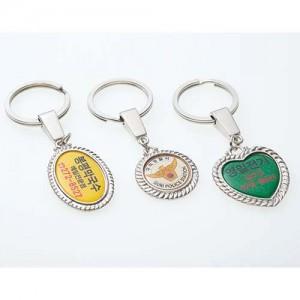 엠보 열쇠고리 (양면)가격:882원
