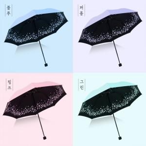 벛꽃 자외선차단 우산/양산/UV/암막