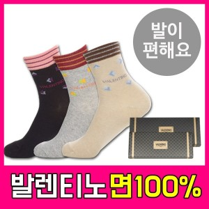 발렌티노 면100% 삼각도트 중목숙녀(단품/1족세트/2족세트)