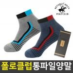 폴로클럽 링글 통파일 단목 골프&스포츠양말(남성)