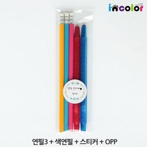 incolor 문구세트 - OPP_5(연필,색연필)가격:950원