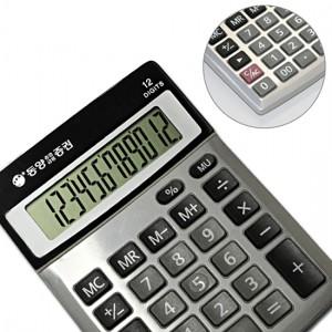 (로고 홍보용)2단계산기 AA/무전원-솔라기능가격:3,940원