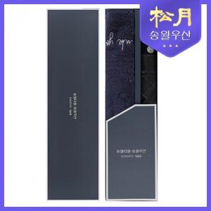 송월타올 땡큐 190g 타올 + 송월 2단 다이아라인 우산 2p 세트
