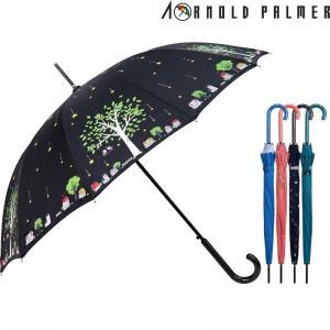 아놀드파마 55-12K 패션 여장우산