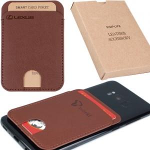 SIMPLIFE 심플라이프 스마트 카드포켓(브라운)